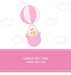 babyballoon vector image