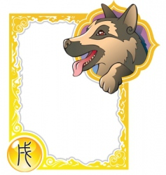 China horoscope 11 dog vector