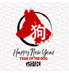 chinese new year 2018 dog art greeting card vector image