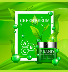 Green cream bottle with silver cap and green vector