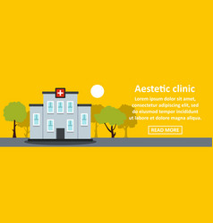 Aesthetic clinic banner horizontal concept vector