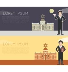 Jew and jewdaism banner vector image vector image