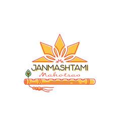 krihna janmashtami mahotsav logo concept design vector image vector image