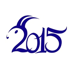 2015 new year symbol of the year vector
