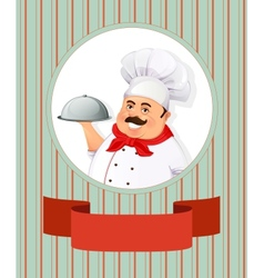 Cheerful smiling cook vector image