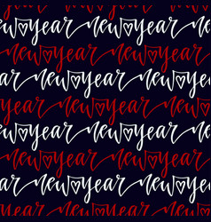 New year seamless pattern with handwritten text vector