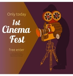 Film festival advertising poster vector image