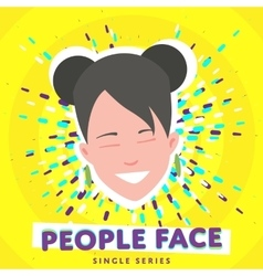 Smiling people face vector