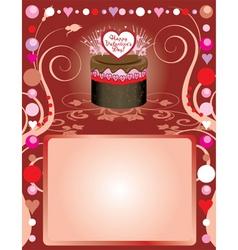 birthday invite vector image