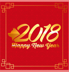 Chinese happy new year of the dog calendar 2018 vector