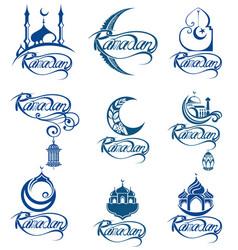 Set of emblems for islamic holy holiday ramadan vector