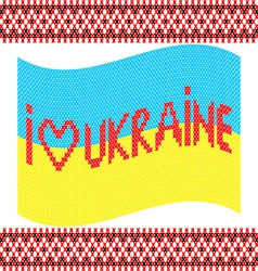 Embroidered ukrainian flag vector