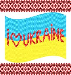 embroidered ukrainian flag vector image