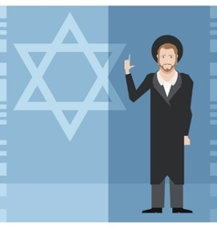 Jew and jewdaism banner vector