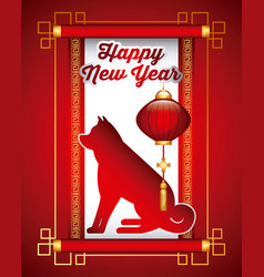 Chinese happy new year of the dog lantern vector