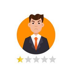 Feedback user customer reviews concept vector