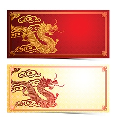 Chinese dragon template vector
