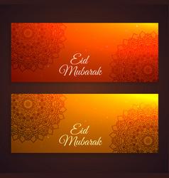 Beautiful eid mubarak festival banners vector