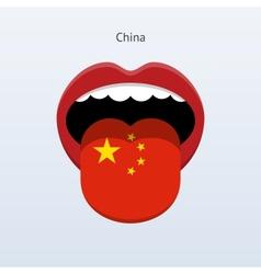 China language Abstract human tongue vector image