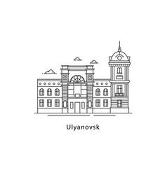 ulyanovsk logo isolated on white background vector image