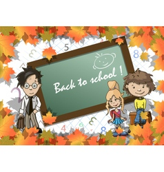 beginning of the school year vector image