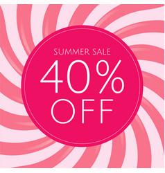 Sale poster with pink sunburst vector