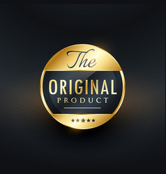 original product label design vector image