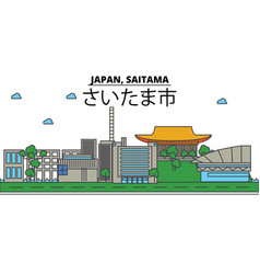 japan saitama city skyline architecture vector image vector image