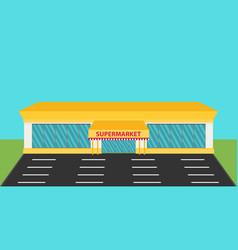 Supermarket building facade flat vector