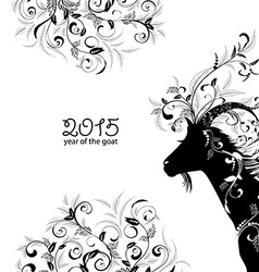 2015 year of the beautiful goat vector image vector image