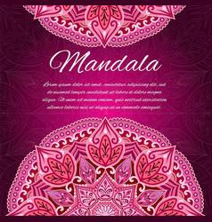 Card with mandala red wedding circle element vector