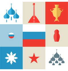 Russia Icon set vector image vector image