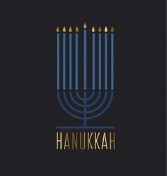 luxury minimalistic style hanukkah menora Juish vector image