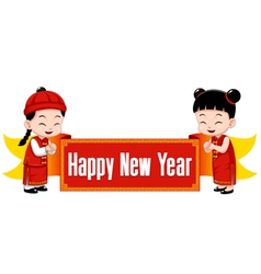 Chinese kids happy new year text vector