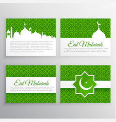 Eid festival greeting cards set vector