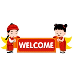 Chinese Kids with Welcome sign vector image