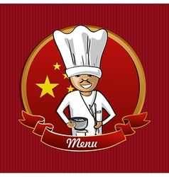Food from China menu poster vector image