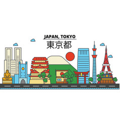 japan tokyo city skyline architecture buildings vector image