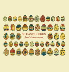 big easter egg set vector image