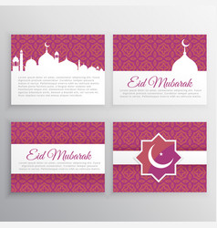 Eid mubarak cards set vector