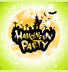 halloween party poster with moon vector image