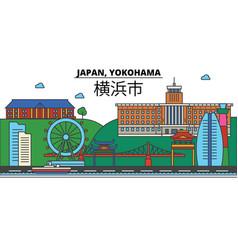 Japan yokohama city skyline architecture vector