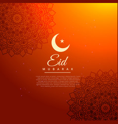 Beautiful eid mubarak background vector
