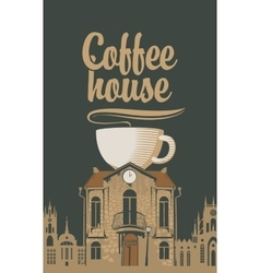 old house with a cup of coffee vector image vector image
