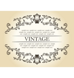 vintage royal retro frame ornament decor te vector