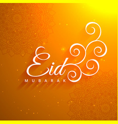 Beautiful eid festival greeting vector