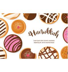 Hanukkah doughnut jewish holiday symbol sweet vector