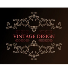 vector vintage royal retro frame ornament decor vector image
