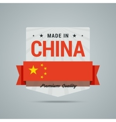 Made in China badge vector image