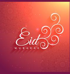 Eid mubarak islamic festival celebration vector
